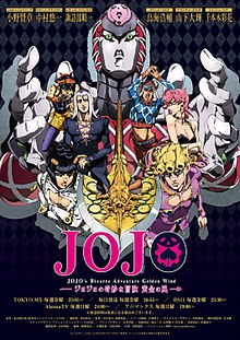 Jojo Bizarre Adventure Golden Wind : bizarre, adventure, golden, JoJo's, Bizarre, Adventure:, Golden, Wikipedia