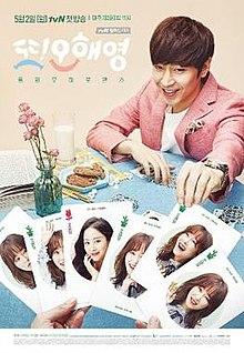 SINOPSIS Another Miss Oh Episode 1 - 16 Terakhir | Drama Korea...