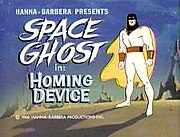 Space Ghost, one of Toth's most famous designs.