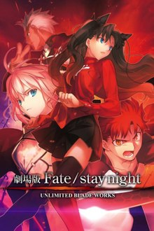 fate stay night unlimited