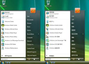 download windows 7 mui language packs official 32-bit and 64-bit