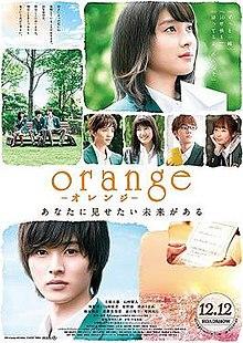 Nonton Orange Marmalade : nonton, orange, marmalade, Orange, (2015, Film), Wikipedia