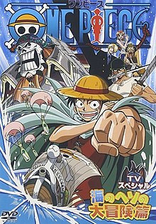 Films One Piece Episode Of Luffy: Adventure On Hand Island : films, piece, episode, luffy:, adventure, island, Piece, Television, Specials, Wikipedia