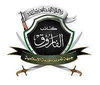 Farouq Brigades.jpg