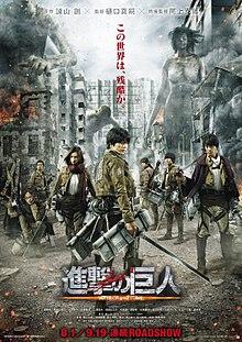 Film Attaque Des Titans : attaque, titans, Attack, Titan, (film), Wikipedia