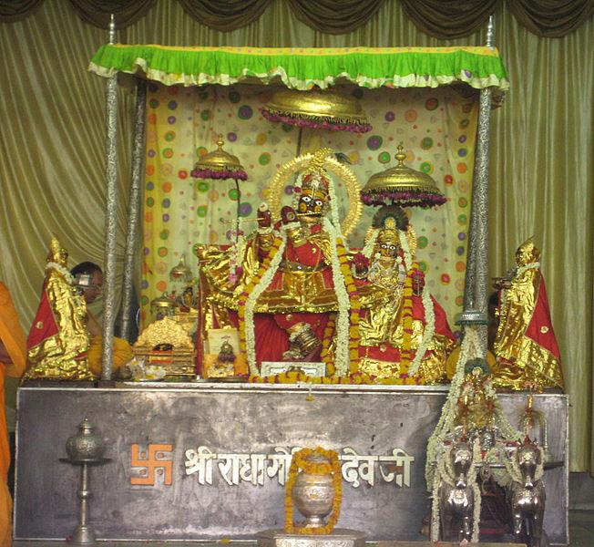 Govind Dev Ji Temple, Jaipur