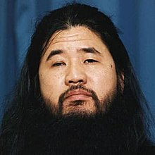 Image result for Asahara aum