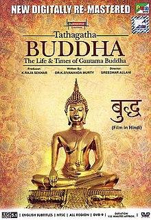 gautama buddha film wikipedia