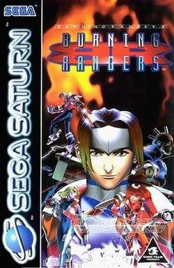 Anime Logo Wallpaper Burning Rangers Wikipedia