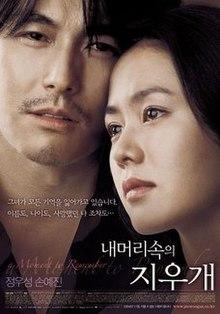 Download Drama Korea Remember : download, drama, korea, remember, Moment, Remember, Wikipedia