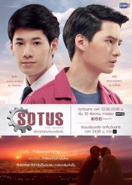 Download Sotus The Series : download, sotus, series, SOTUS:, Series, Wikipedia