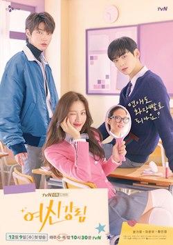 Drama Korea W Episode 7 : drama, korea, episode, Beauty, (South, Korean, Series), Wikipedia