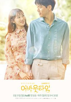 Drama Korea About Time Episode 16 Subtitle Indonesia