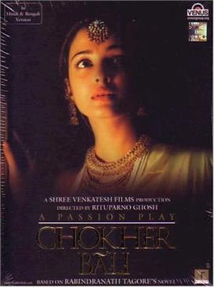 Poster for the movie ''Chokher Bali