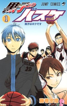 kuroko s basketball wikipedia