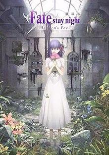Fate/stay Night Heaven's Feel : fate/stay, night, heaven's, Fate/stay, Night:, Heaven's, Wikipedia