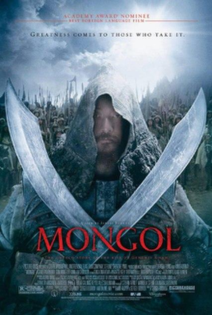 File:Mongol poster.jpg