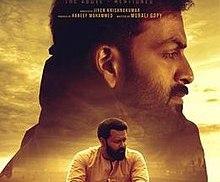 Tiyaan Movie Poster.jpg