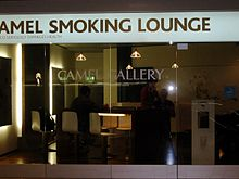 office lounge chairs hanging chair metal stand smoking room - wikipedia