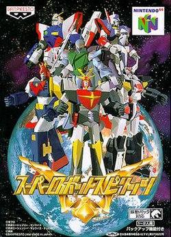 Super Robot Spirits Wikipedia