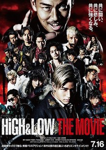 High & Low: The Movie 2 - End of Sky (2017) - Full Cast & Crew - IMDb