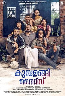 Malayali Friends Group : malayali, friends, group, Kumbalangi, Nights, Wikipedia