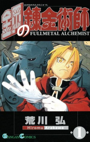Cover of the first tankōbon for Fullmetal Alch...