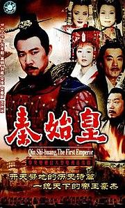 Qin Shi Huang 2001 TV series  Wikipedia