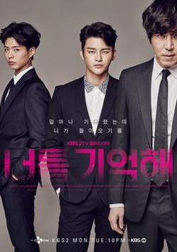 Download I Remember You Sub Indo : download, remember, Hello, Monster, Wikipedia