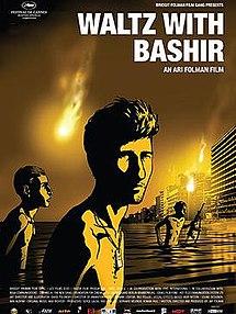 Waltz with Bashir Poster.jpg