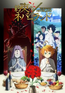 Yakusoku No Neverland - Episode 11 Vostfr : yakusoku, neverland, episode, vostfr, Promised, Neverland, (season, Wikipedia