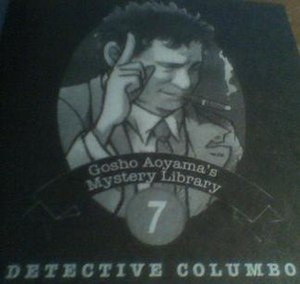 Columbo, as he appeared in volume 7 of Case Closed