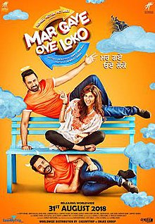 Mar Gaye Oye Loko First Look.jpg