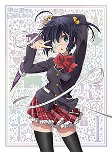 Love Chunibyo & Other Delusions Anime Order : chunibyo, other, delusions, anime, order, Love,, Chunibyo, Other, Delusions, Episodes, Wikipedia