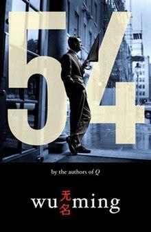 54 Novel Wikipedia