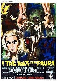 Black-sabbath-film-poster.jpg