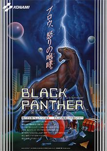 Black Panther video game  Wikipedia