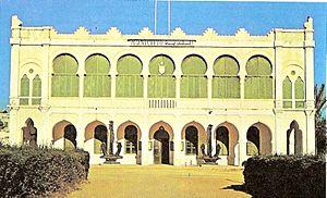 Mogadiscio Town Hall