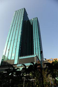 Saigon Times Square  Wikipedia