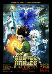 Hunter X Hunter Saison 8 : hunter, saison, Hunter, Hunter:, Mission, Wikipedia