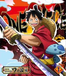 Luffy sees two animals fighting and is attacked but swiftly deals with them. One Piece Season 20 Wikipedia