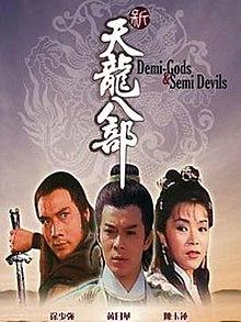 DemiGods and SemiDevils film  Wikipedia