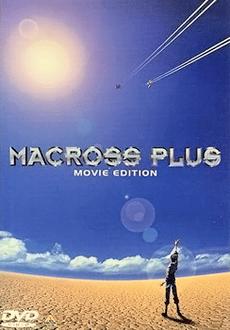 S Animation Wallpaper Macross Plus Wikipedia