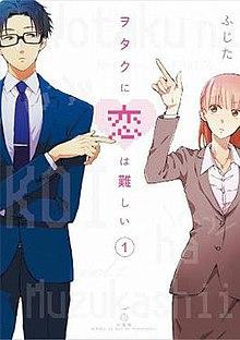 Download Anime Wotaku Ni Koi Wa Muzukashii : download, anime, wotaku, muzukashii, Wotakoi:, Otaku, Wikipedia