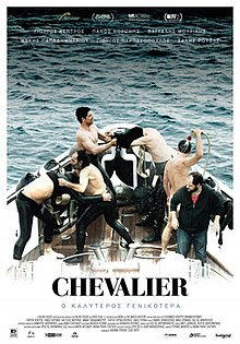 Chevalier film  Wikipedia