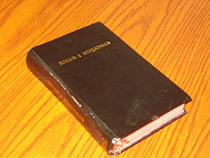 Roman Urdu Bibles are used by many Christians ...