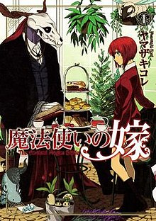 Mahoutsukai No Yome Saison 2 : mahoutsukai, saison, Ancient, Magus', Bride, Wikipedia
