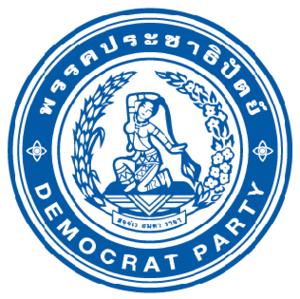 Democrat Party (Thailand)