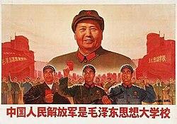 Cultural Revolution poster.jpg