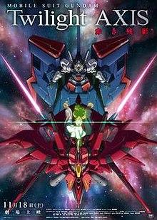 Dub Magazine Girls Wallpaper Mobile Suit Gundam Twilight Axis Wikipedia